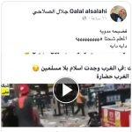 اسرار | بالفيديو .. كشف فضيحة مدوية (المعلم شحتا) .. الصلاحي يصف برلماني عن حزب الإصلاح بالدابة | تفاصيل