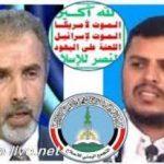 اسرار اليمن   صفقة جديدة مباشرة بين مليشيات الاخوان والحوثي في تعز