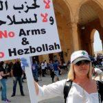 """اسرار (التورط) .. تمويل الدوحة لـ""""حزب الله"""" تفصيل ضمن خطة كبرى"""