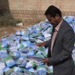 مليشيا الحوثي تواصل تدمر العملية التعليمية في مناطق سيطرتها وتُلغي المناهج الدراسية القديمة وتفرض على الطلاب شراء المحرفة من المكتبات
